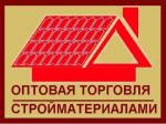 """Оптовая торговля стройматериалами Сумы (ТОВ """"ВКП Миол"""")"""