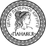"""""""Центр лазерной хирургии """"Панакея"""" Сумы"""