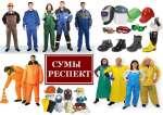 """Сумы-Респект (ООО """"Проспероус"""")"""